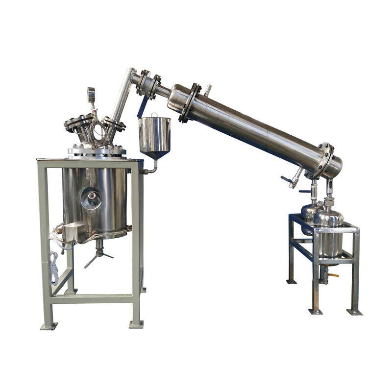 50L减压蒸馏反应釜