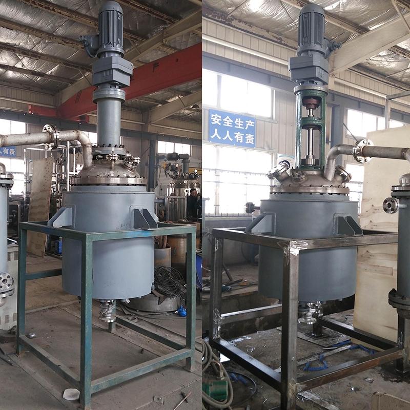 哈尔滨工业大学-2台200L减压蒸馏反应系统